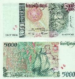 Portugal Escudo banknotes « EURO COIN TRADING COMPANY